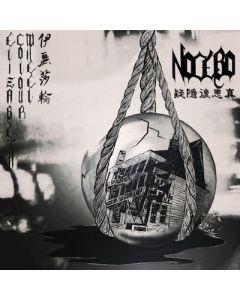ELIZABETH COLOUR WHEEL - Nocebo / LP