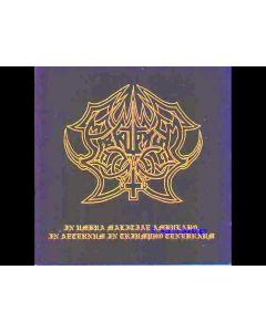 ABRUPTUM - Vi Sonus Veris Nigrae Malitiaes / CD
