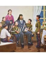 LAIBACH - The Sound Of Music / LP